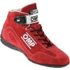 OMP Co Driver Race Boots Red Suede