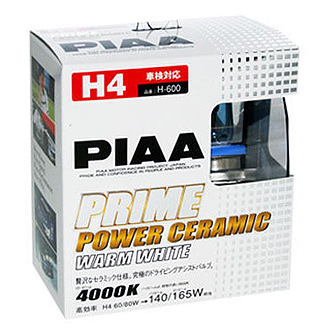 PIAA H600 Competition Bulbs H4