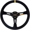 Momo Model 08 Steering Wheel